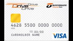 บัตรเครดิตธนชาตไดร์ฟวีซ่าคลาสสิค