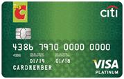 บัตรเครดิตซิตี้แบงก์-บิ๊กซี วีซ่า แพลตตินั่ม