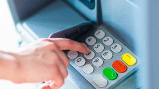 การเก็บรักษารหัสบัตรเครดิต PIN Credit Card