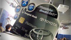 บัตรเครดิตโตโยต้าธนาคารกรุงเทพ